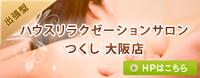 info-banner_s1